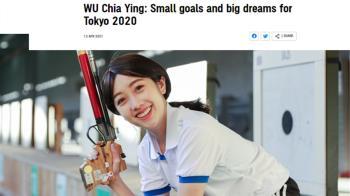 東奧/證件妹吳佳穎登奧運官網 舉槍要實現「大目標」