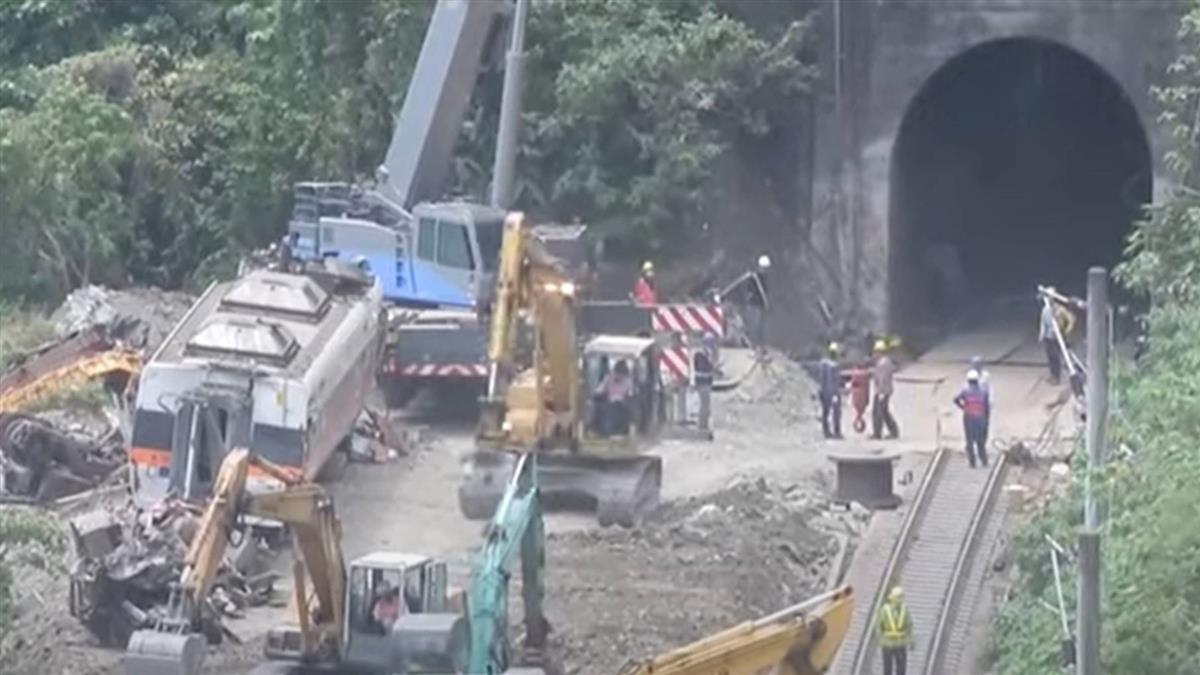 運安會證實撞擊畫面經裁切 列車出隧道就有人揮手示警