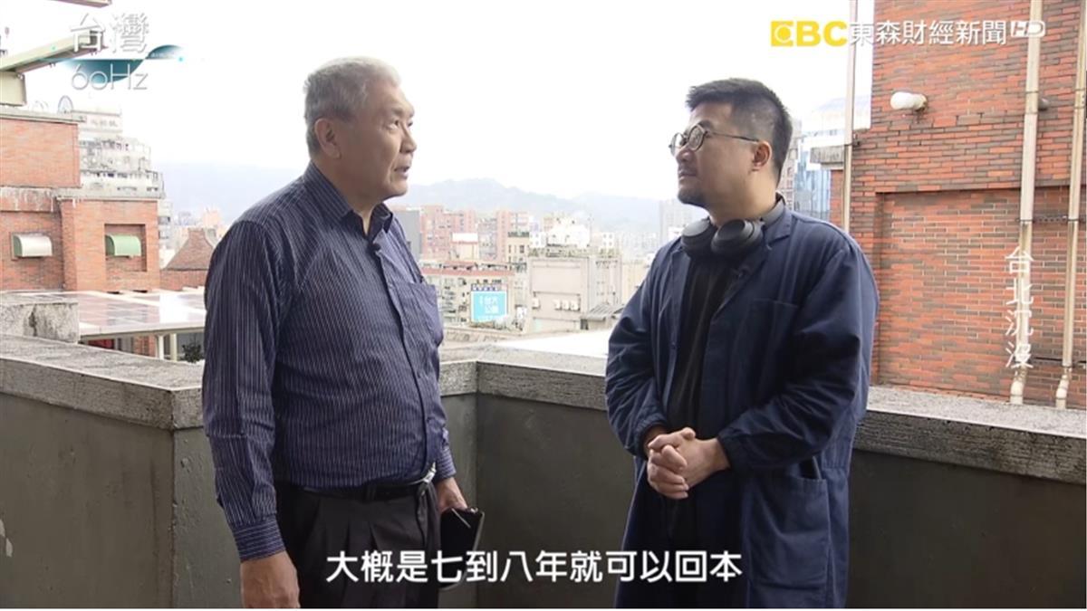 太陽能商機夯!台北市社區屋頂種電,每年爽賺萬元紅包!