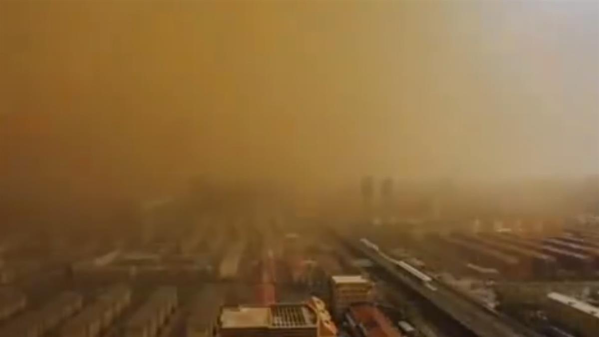 沙塵暴來了!鄭明典示警「近十年來少見」 7分鐘淹沒蒙古