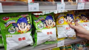 《BBC》報「台灣乖乖文化」 她驚訝:國際新聞是多難做?