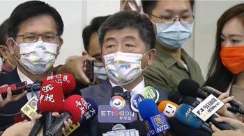 快訊/太魯閣號捐款破10億 陳時中15:30親自說明