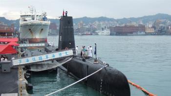 海軍上尉遭爆劈腿3女「逼墮胎」 艦指部親上火線回應