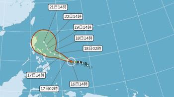 中颱舒力基路徑「大幅西修」最新預測曝:這天有望降雨