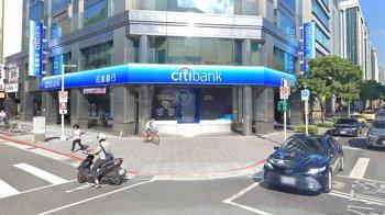 花旗消金業務尋買家 專家指5銀行若出手具規模效益