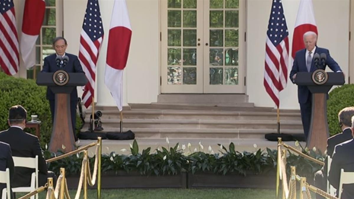 美日峰會登場 重申台海和平穩定重要性