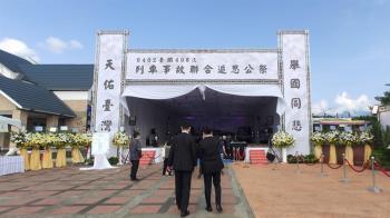 台鐵太魯閣號事故 台東8名罹難者聯合公祭