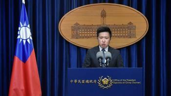 美日峰會提台海重要性 總統府:有助印太和平穩定