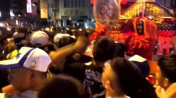 大甲媽回鑾彰化!爆數波推擠衝突 警遭辣椒水偷襲