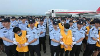 騙大陸人1939萬!35名台灣詐騙犯「被送中」 遭北京法院判重刑