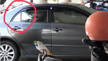 汽車後座「小三角窗」有何用?內行人揭用途:貴死