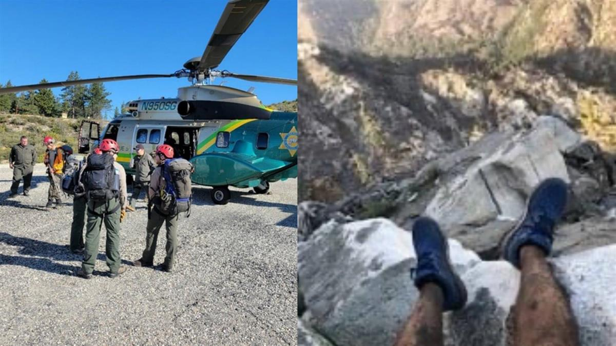 登山客迷路絕望PO「最後風景照」 鄉民神出座標秒救援