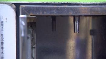 加水站生鏽沒在管! 北市僅管11處:標榜生飲才納管
