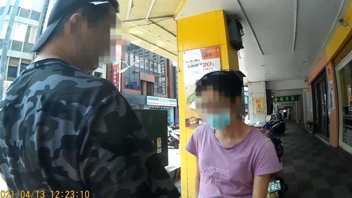 女通緝犯買名包子騎車沒戴帽 警攔查誆等友 落跑失敗