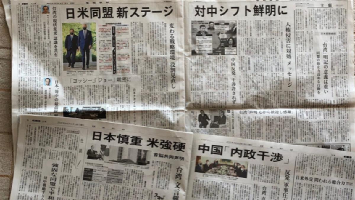 台灣登日本各大報頭條 日學者驚呼:沒見過這麼大版面