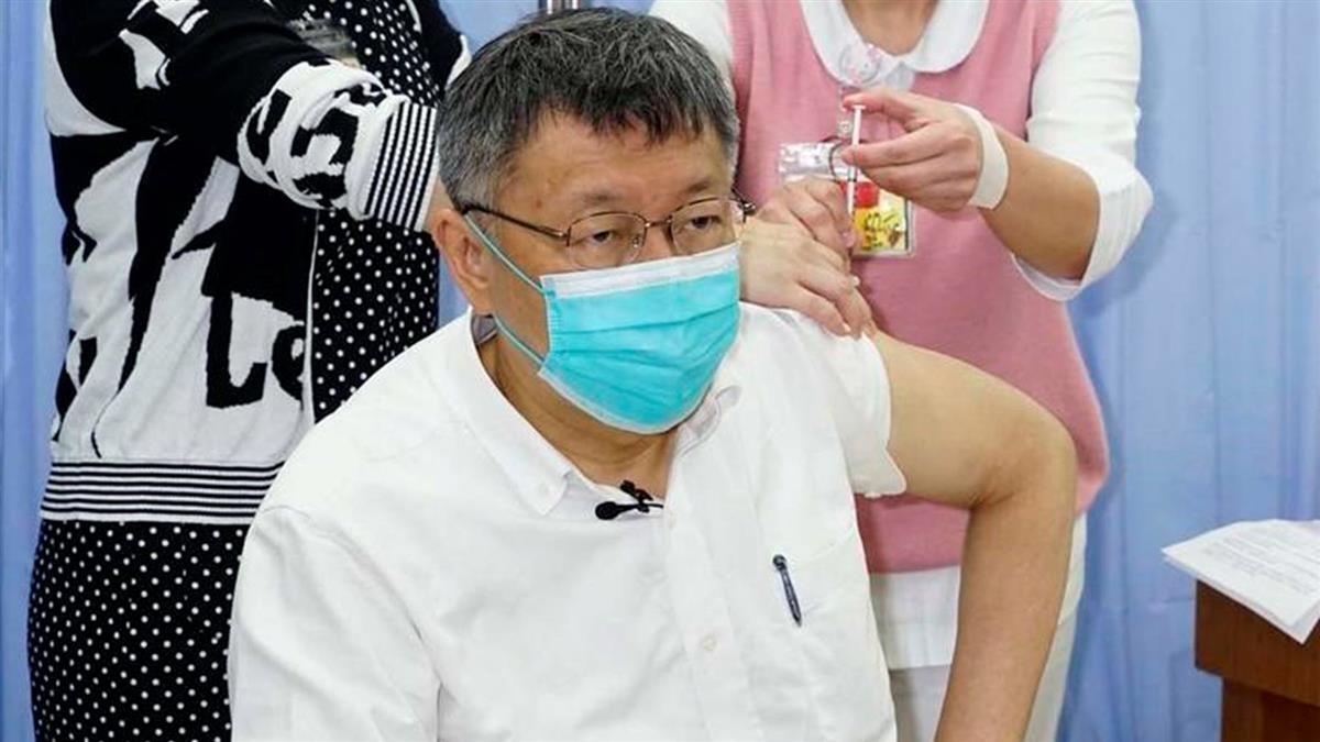 柯P打完AZ疫苗頭痛發燒 自爆「我不打會變政治事件」