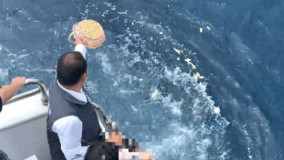 6歲楊小妹生前愛玩水 家屬完成海葬...從此長眠大海