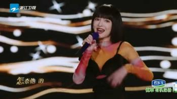 張韶涵登陸歌唱比賽 慘遭「抖音網紅」狠批:像舞女