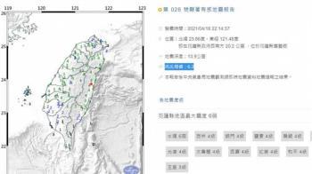 花連6.2強震大陸、香港有感 氣象局曝原因:和以往不同