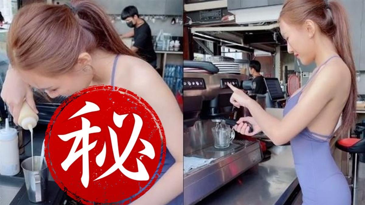 火辣咖啡店長S曲線接客 神到真實身分…是知名網紅