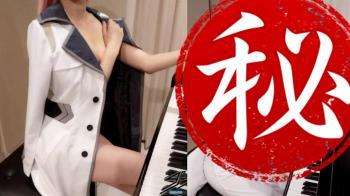 百萬性感網紅「全身赤裸彈鋼琴」 網驚呼:皮膚超好、超白