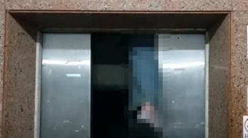 老舊電梯暗藏「吃人」危機 業者:逾15年應更新系統