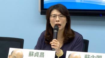 丁怡銘月薪11萬回鍋政院 藍委:中華民國沒人才了嗎?