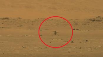 創新號直升機火星成功首飛 NASA控制室歡聲雷動