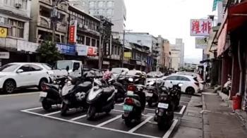 機車格並排占據半個車道 大路變小巷險象環生