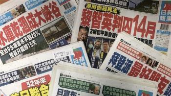 壹傳媒擬出售台灣蘋果日報 已與某買家簽訂備忘錄