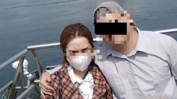 公公找定了!越南臭臉媳落跑1個月 尋人賞金再提高