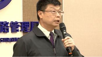 快訊/杜微升任台鐵局長 行政院拍板核定