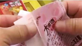快訊/大樂透1億頭獎1注獨得 獎落北市大安區
