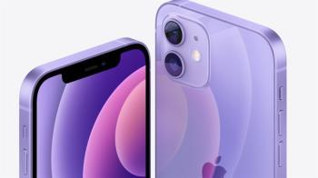 蘋果發表會5大新品一次看  紫色iPhone 12周五開始預購