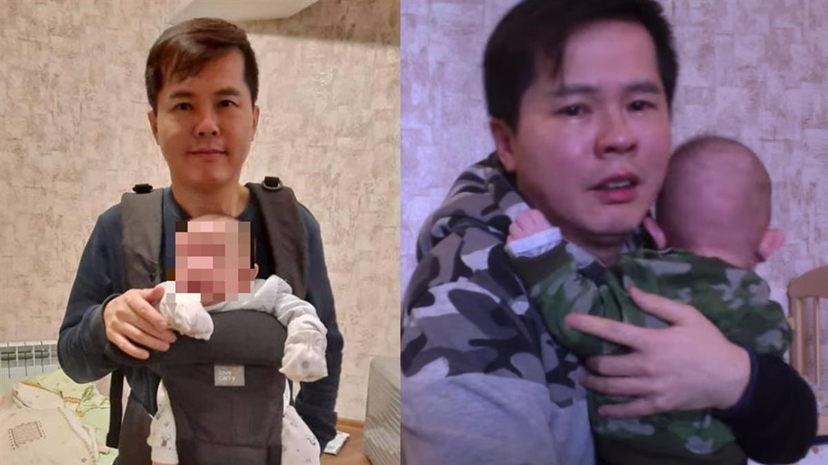台灣父子受困烏克蘭3個月 他海外拍片求救:幫幫我們