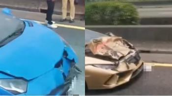 快訊/國一3車追撞!2藍寶堅尼車頭全毀 天價維修費公開
