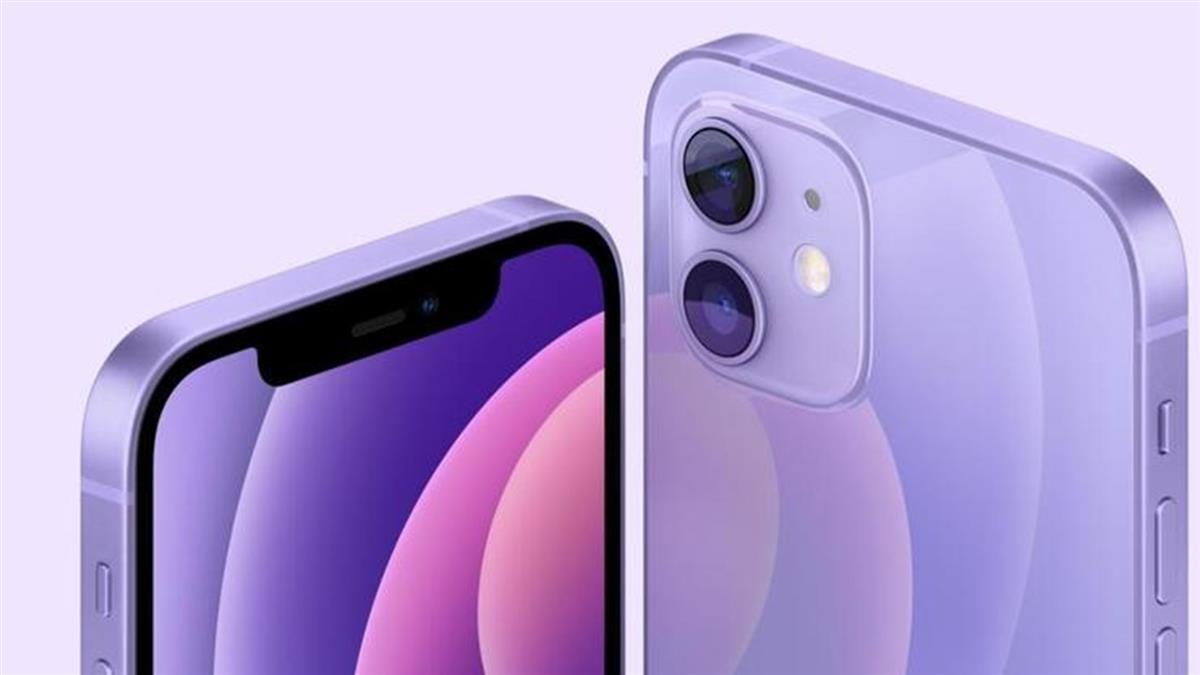 紫色iPhone 12現身!AirTag無線追蹤裝置好威