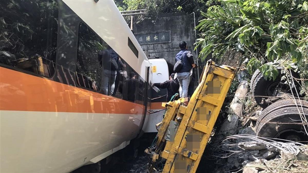 台鐵違反危害告知釀49死 勞動部開罰30萬
