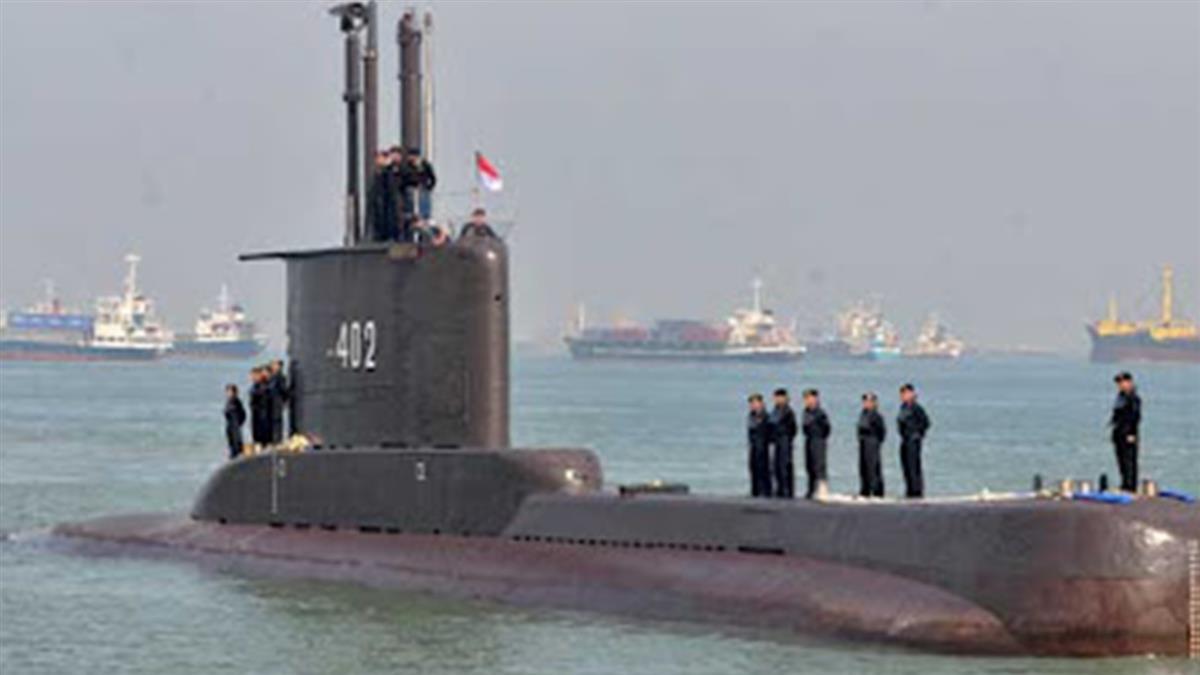 印尼潛艦峇里島海域失聯 急向外求援:有53人失聯