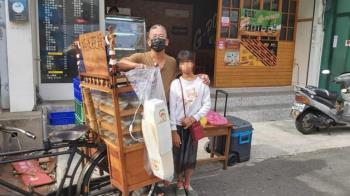 國三女多益近滿分 全靠碗粿父自創「無痛學習法」