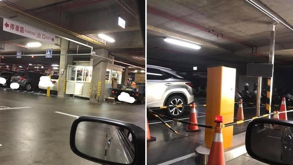 好市多停車場冒出「黃色機器」 民眾嗨翻天