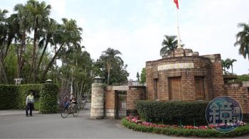 2021世界大學影響力排行出爐 台大不是台灣第一