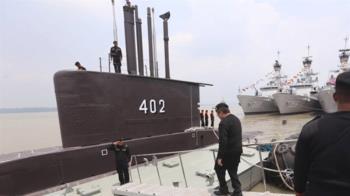 印尼潛艦失聯「油污漂海面」專家:艦身恐破裂