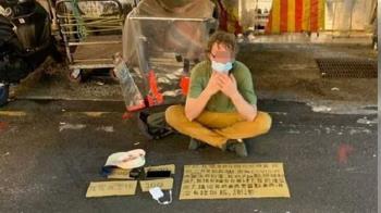 滯台外國人基隆廟口求救 1分鐘收入破千超驚人