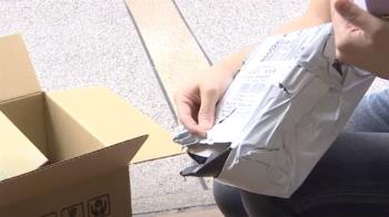 獨/又是詐騙包裹! 訂6盒兒童口罩先寄來「爛黑褲」