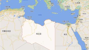 橡皮艇利比亞外海遇險 載130人尋獲10屍