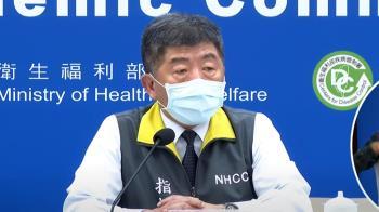 華航4機師+1家人染疫 前艙1270名機組員將擴大採檢