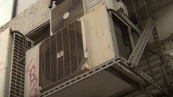 小心?老建築外掛冷氣主機角架屬增建需申請