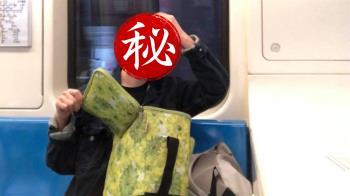 女星捷運遭偷拍「眼神超殺」 下秒一舉動嚇到人