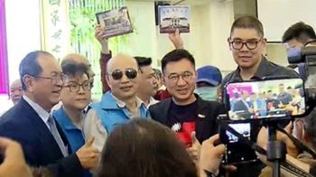 角逐藍黨魁 傳韓國瑜諮詢地方政要「我選主席如何」